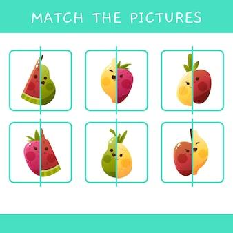 Матч игра для детей иллюстрации
