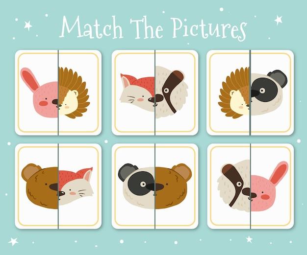 マッチゲームと動物の写真