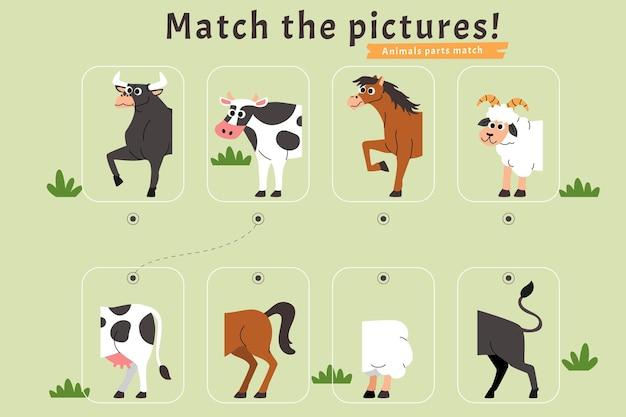 Матч игра с картинками животных