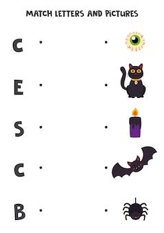 ハロウィーンの要素と文字を一致させます。子供のための教育的な論理ゲーム。語彙ワークシート。