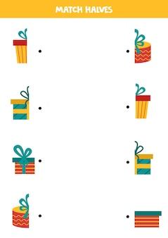クリスマスプレゼントの半分に一致します。子供のための教育パズル。