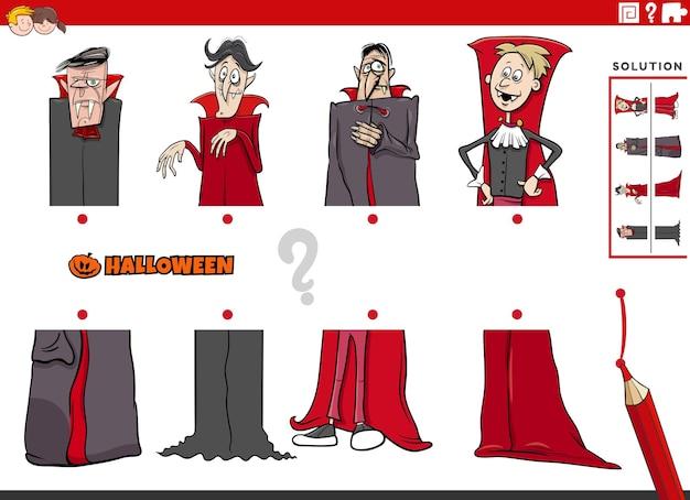 写真の半分を漫画の吸血鬼のハロウィーンのキャラクターと一致させる