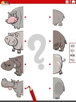 Сопоставьте половинки картинок с обучающей игрой бегемота