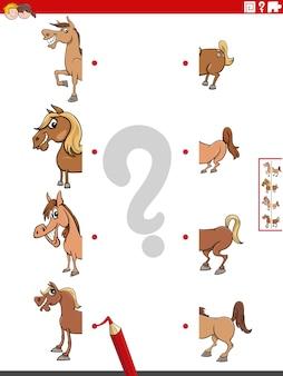 Совмещайте половинки картинок с лошадьми обучающая игра
