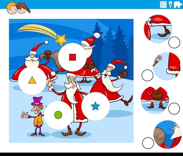 Игра матч частей с рождественскими персонажами