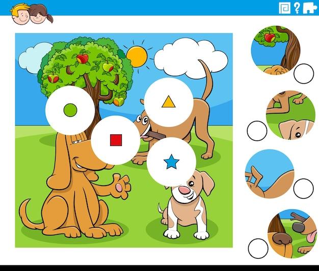 Матч частей задание с персонажами мультяшных собак
