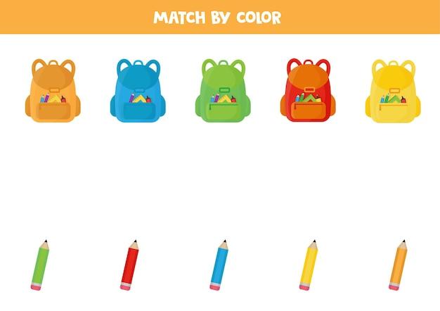 색상별로 학교 배낭 및 연필 일치