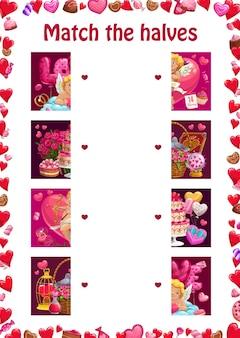 半分の子供たちの教育パズルをバレンタインデーのアイテムやキャラクターと一致させます