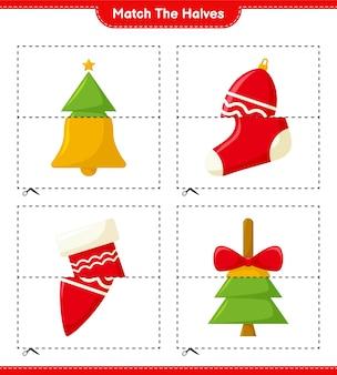 半分を一致させます。クリスマスデコレーションの半分に一致します。教育的な子供向けゲーム、印刷可能なワークシート、イラスト