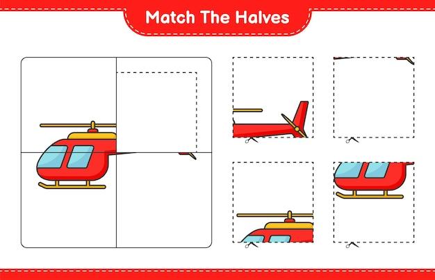 半分を一致させるヘリコプター教育の子供たちのゲームの印刷可能なワークシートの半分を一致させる