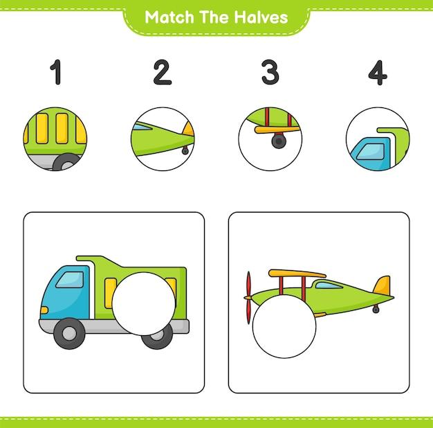 半分に一致するローリーと飛行機の半分に一致する教育用子供向けゲームの印刷可能なワークシート