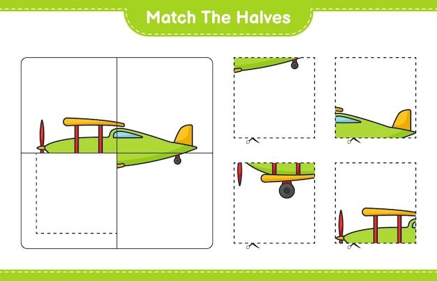 半分に一致する飛行機の半分に一致する教育用子供向けゲームの印刷可能なワークシート