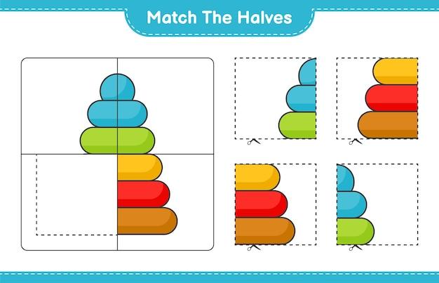 半分を一致させるピラミッドのおもちゃの半分を一致させる教育的な子供たちのゲームの印刷可能なワークシート