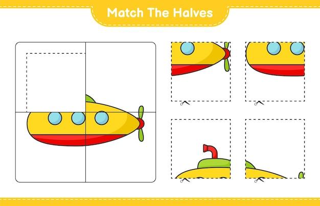 半分を一致させる潜水艦教育の子供たちのゲームの印刷可能なワークシートの半分を一致させる