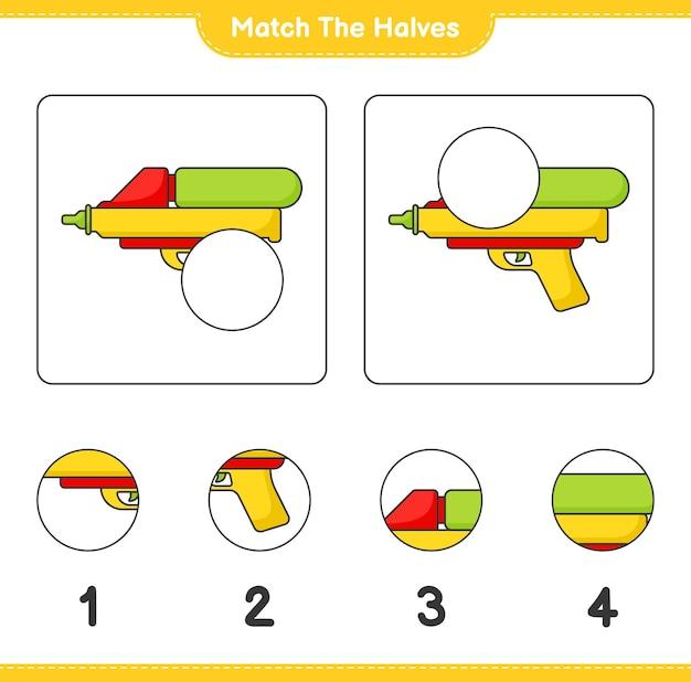 半分に合わせる水鉄砲の半分に合わせる教育用子供向けゲームの印刷可能なワークシート