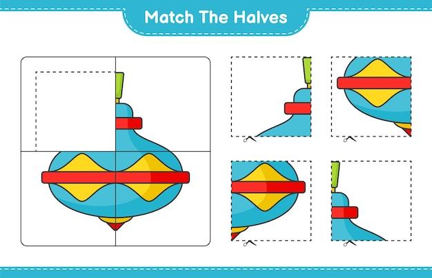 半分に一致するwhirligigおもちゃの半分に一致する教育用子供向けゲームの印刷可能なワークシート