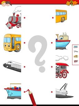 Соответствовать половинам символов транспортного средства