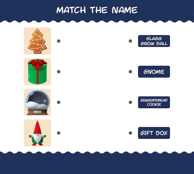 漫画のクリスマスの名前と一致します。マッチングゲーム。就学前の子供と幼児のための教育ゲーム
