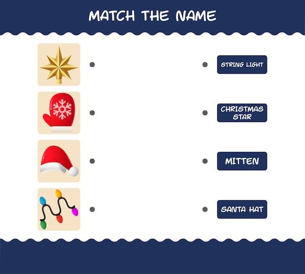 만화 크리스마스의 이름을 일치시킵니다. 매칭 게임. 취학 전 아동 및 유아를 위한 교육 게임