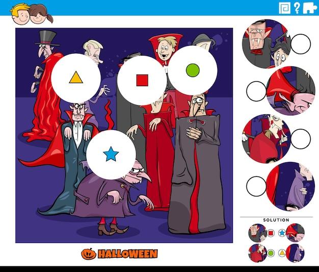 ピースジグソーパズルゲームを吸血鬼のハロウィーンのキャラクターと一致させる