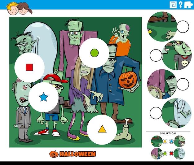 ピースジグソーパズルゲームとゾンビのハロウィーンのキャラクターを一致させる