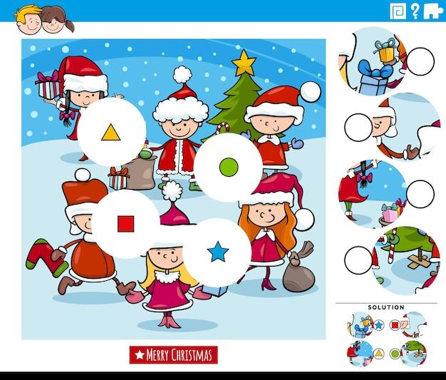 クリスマスの時期にピースジグソーパズルタスクを漫画の子供たちと一致させる