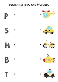 交通機関と手紙を一致させます。子供のための教育的な論理ゲーム。語彙ワークシート。