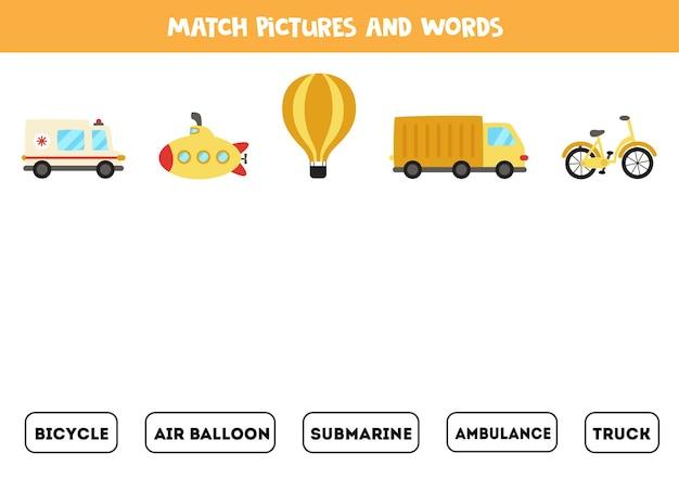 교통 수단과 단어를 일치시킵니다. 아이들을위한 교육 논리 게임.
