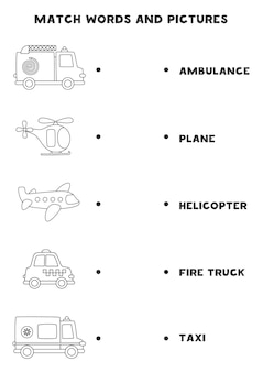 輸送手段と言葉を一致させます。子供のための教育的な論理ゲーム。