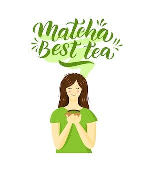 抹茶緑茶の引用符と白い背景で隔離のカップを持つ女の子。ロゴ、ラベル、お茶のパッケージに抹茶の手描きのレタリングフレーズ。日本のアジアの飲み物。書道のベクトル図。