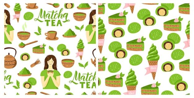 말차 가루 그릇 찻주전자 컵 케이크와 말차 녹차 원활한 일본 패턴 컬렉션