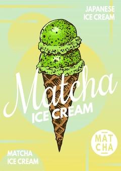 Плакат с японским мороженым матча