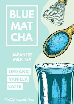 Плакат с органическим ванильным латте матча