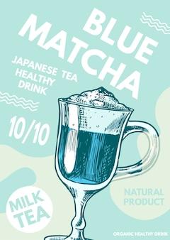Плакат о здоровом напитке чая матча
