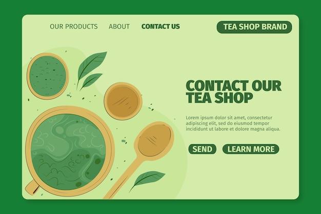 抹茶のランディングページテンプレート