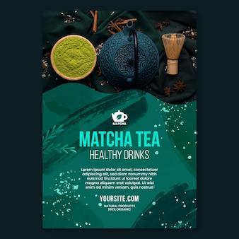 Шаблон плаката чая матча