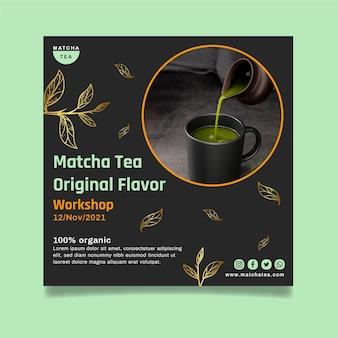 Modello di volantino quadrato tè matcha