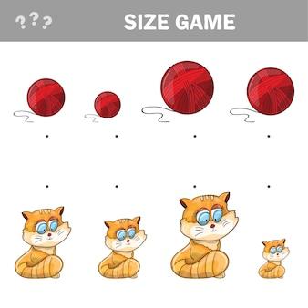일치하는 어린이 교육 게임. 만화 고양이와 실의 공을 크기에 맞춥니다. 취학 전 아동 및 유아를 위한 활동.
