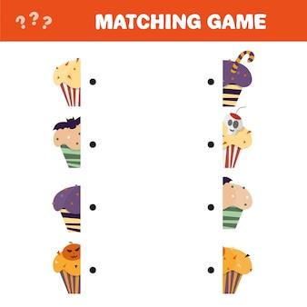 マッチングゲーム。ハロウィーンのカップケーキを使った教育的な子供たちの活動-マッチングハーフゲームを使った就学前教育活動の漫画イラスト