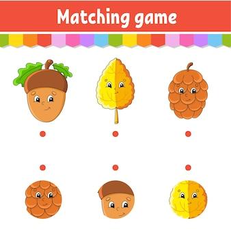 子供向けのマッチングゲームイラスト
