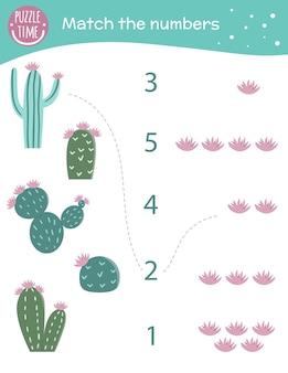 Подбор игры с кактусом и цветами