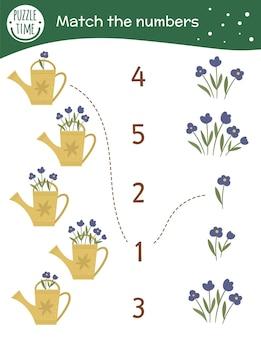 물 뿌리개와 꽃 매칭 게임