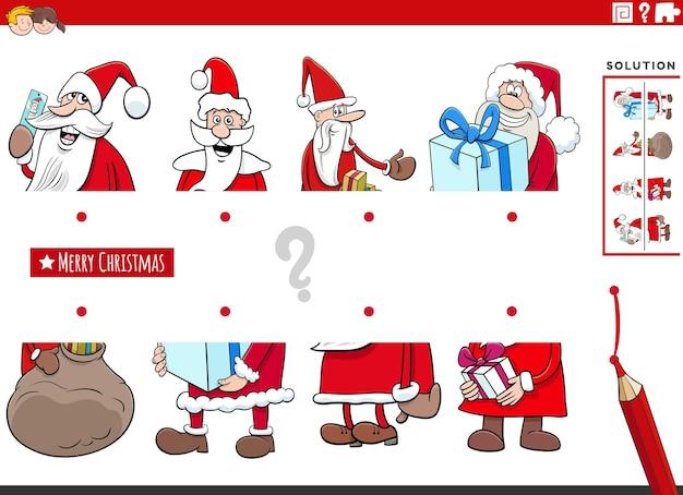 만화 산타 클로스 크리스마스 캐릭터와 사진의 절반 일치
