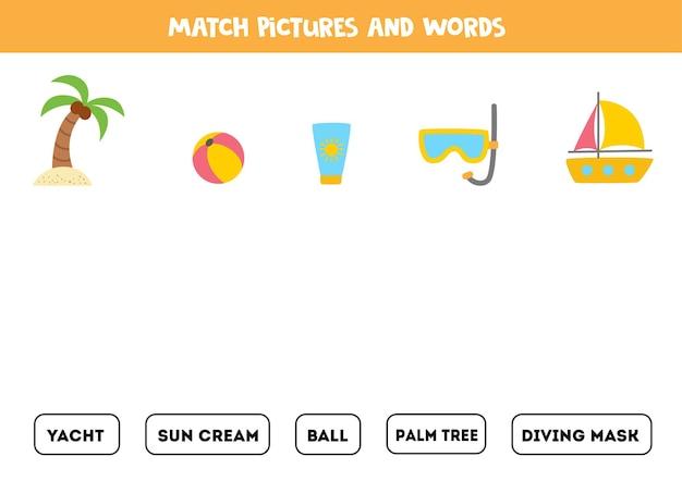 일치하는 여름 사진과 단어. 아이들을 위한 교육 게임.