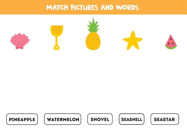 夏の写真と言葉のマッチング。子供のための教育ゲーム。