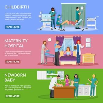 Insegne orizzontali dell'ospedale di maternità Vettore gratuito