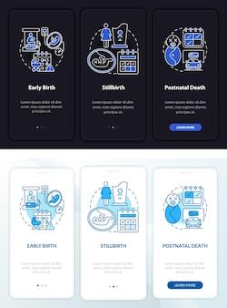 출산 휴가 케이스 어둡고 가벼운 온보딩 모바일 앱 페이지 화면