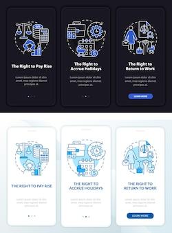출산 휴가 권리 어둡고 밝은 온보딩 모바일 앱 페이지 화면. 개념이 포함된 3단계 그래픽 지침을 연습합니다. 선형 야간 및 주간 모드 일러스트레이션이 있는 ui, ux, gui 벡터 템플릿