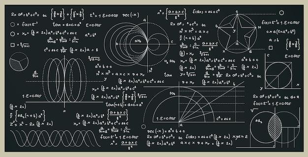 칠판에 숫자와 수학 및 과학 공식