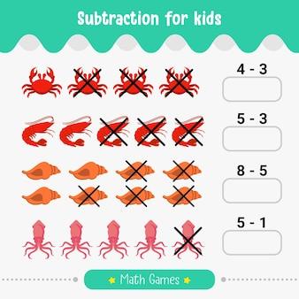 Математика детская игра вычитание для детей образовательный рабочий лист